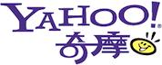 Yahoo!Kimo