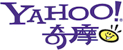 Yahoo! 奇摩