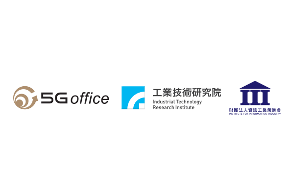 5G Office, DoIT MOEA/ Industrial Technology Research Institute (ITRI)/Institute for Information Industry(III)