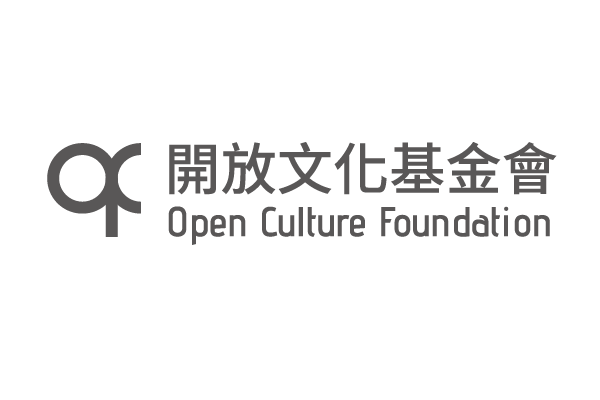 Open Culture Foundation