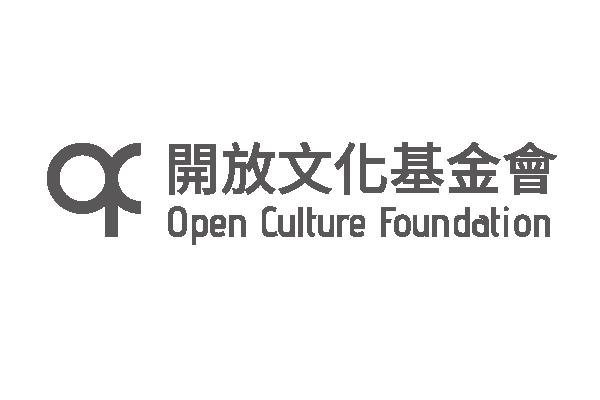 開放文化基金會